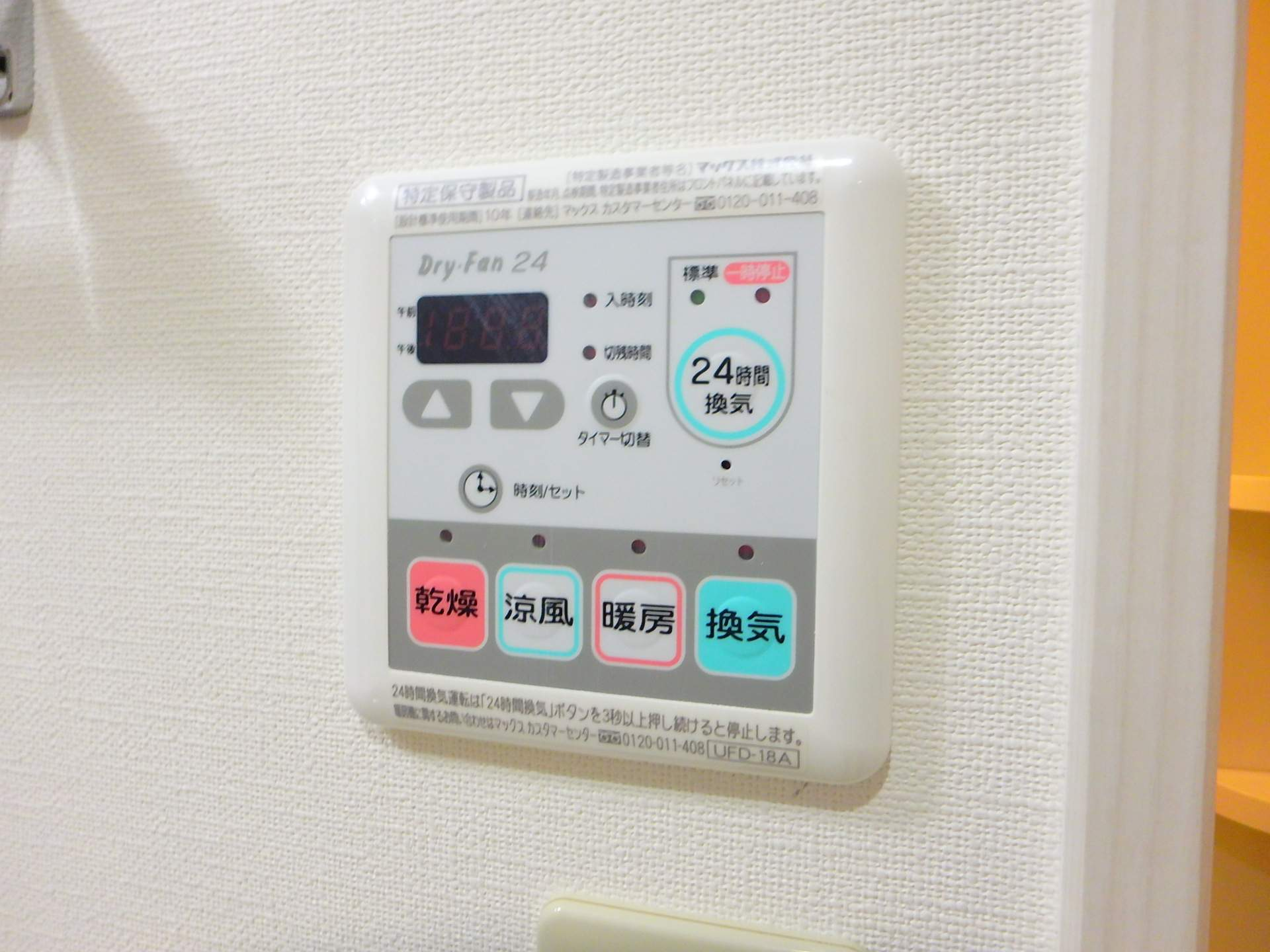 ローゼン下荒田 402号室