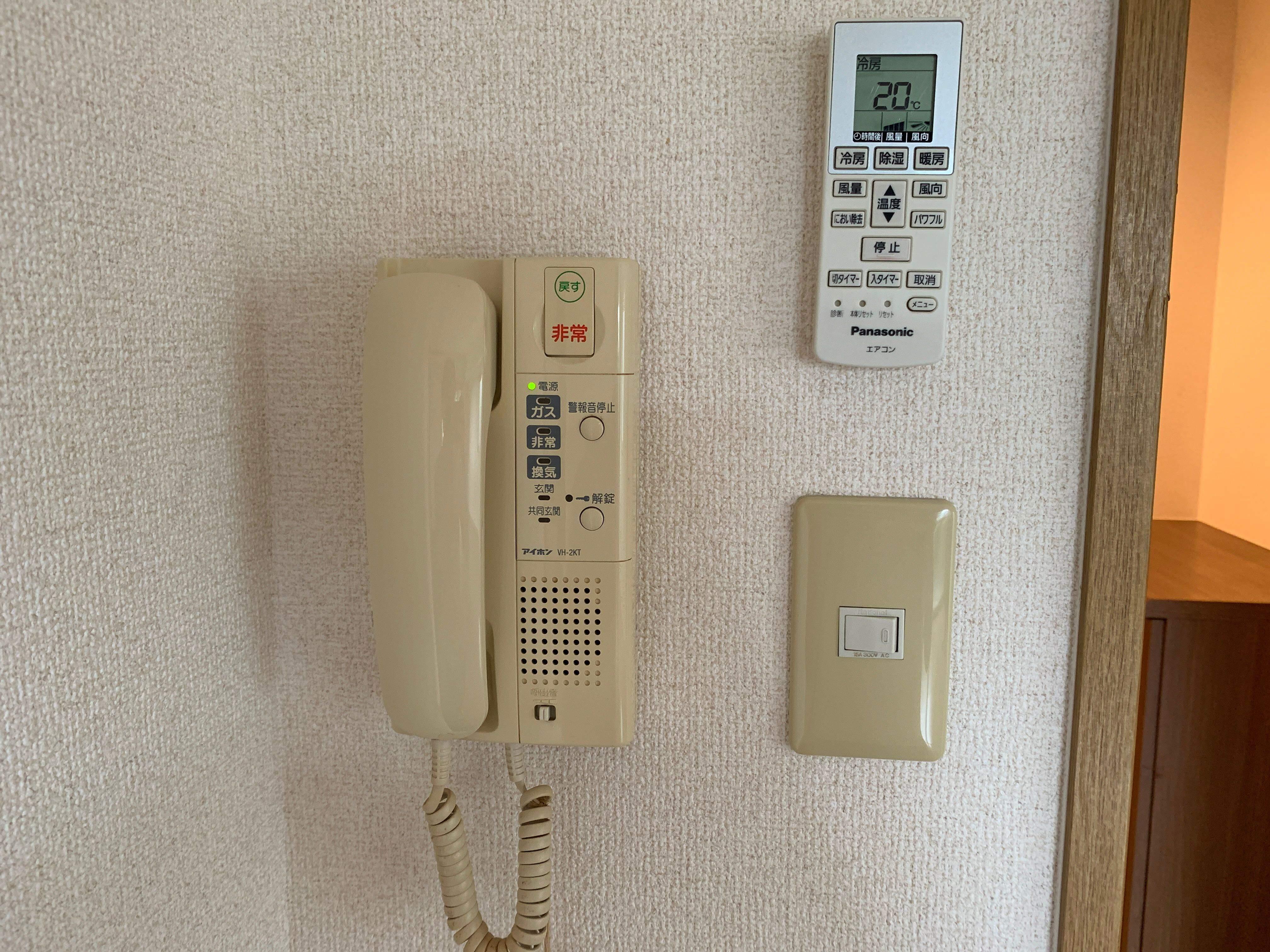 グランフィーネ保田窪 303号室